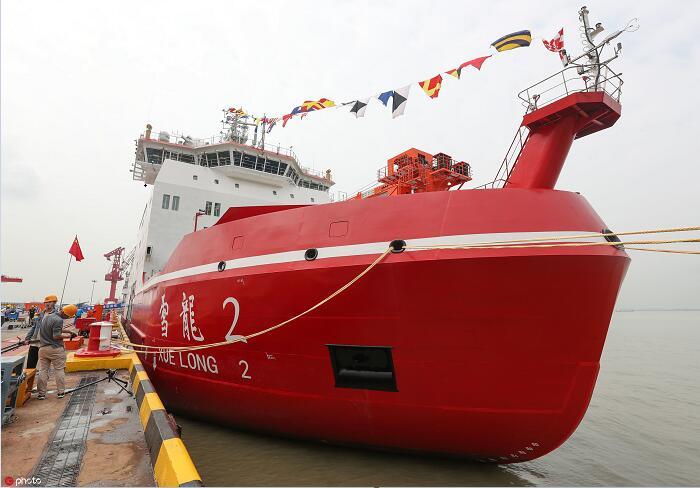 """我国自主建造的极地科考破冰船 """"雪龙2""""号顺利交付"""