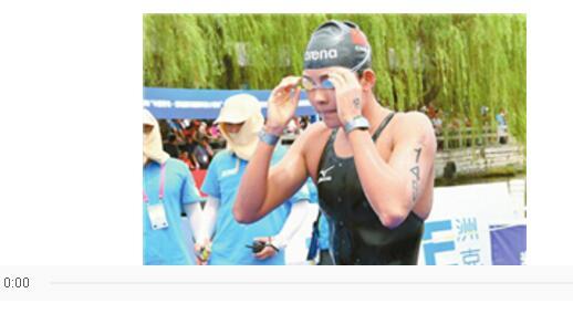 创造纪录!公开水域中国首金诞生 济南姑娘辛鑫6岁开始学习游泳