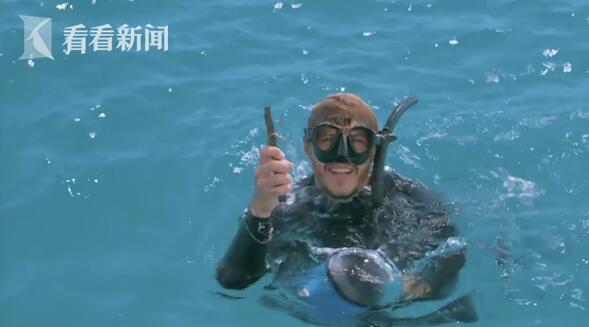 什么情况?潜水遇魔鬼鱼求助 魔鬼鱼右眼被鱼钩钩到希望人类帮它