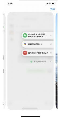 ios微信更新功能:笔记收藏、文件预览可设为浮窗