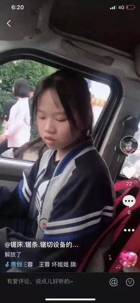 最新消息!杭州14歲女孩找到什么情況?起底杭州14歲女孩找到事件始末