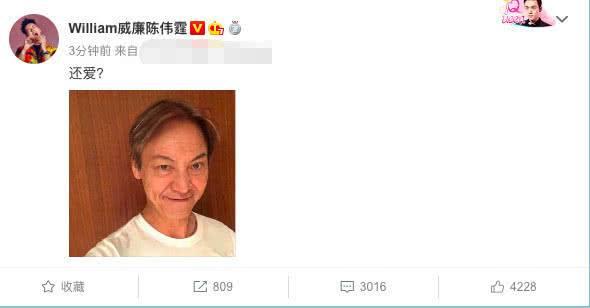 不敢认!陈伟霆老年妆 这样的陈伟霆看上去足足有80岁了!