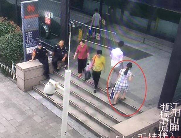 杭州14岁女孩找到,期间去了哪里?事情经过竟然是这样的!