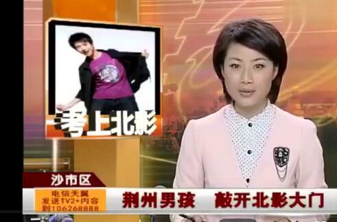 如此优秀!李现高考采访视频曝光 以全国第14名成绩被北影录取