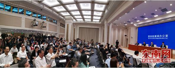 国新办福建主题新闻发布会在京举...