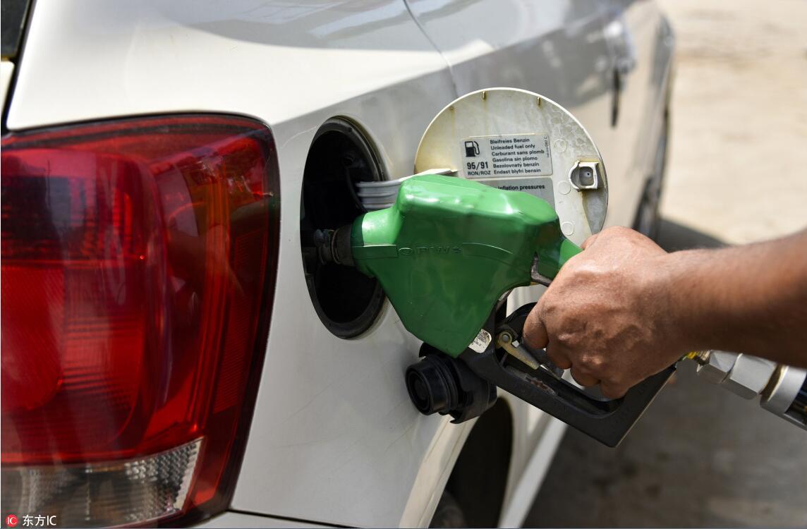 本輪成品油調價大概率擱淺 年內已漲9次