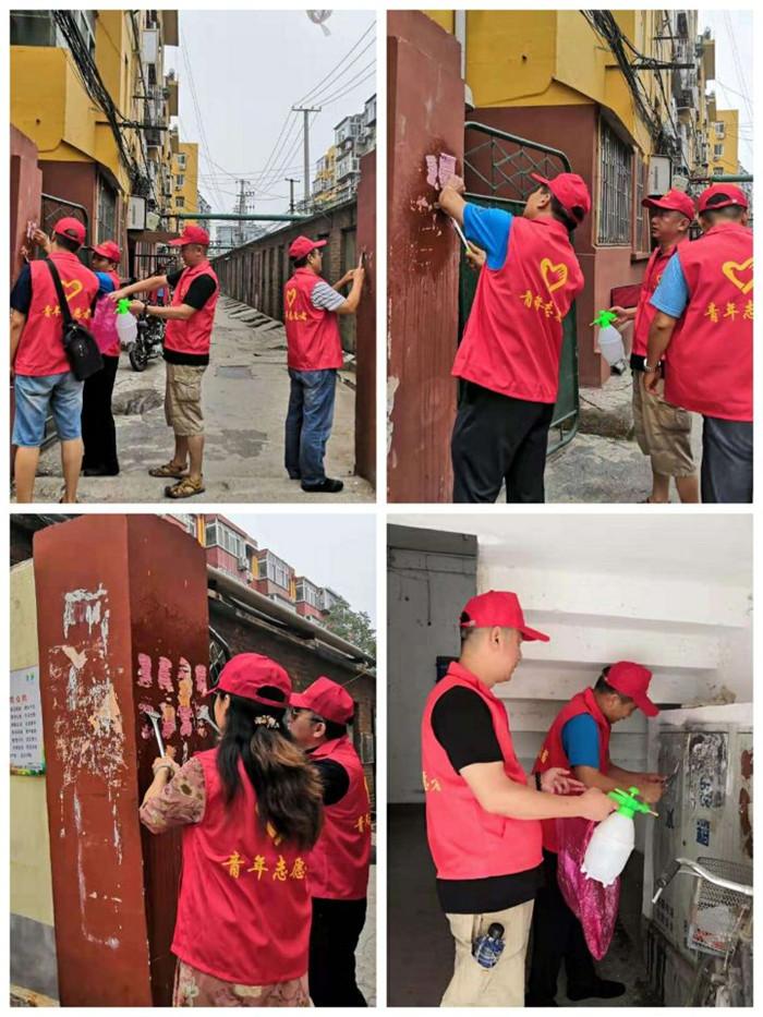 """天桥区北坦街道开展党员""""双报到""""志愿服务活动"""
