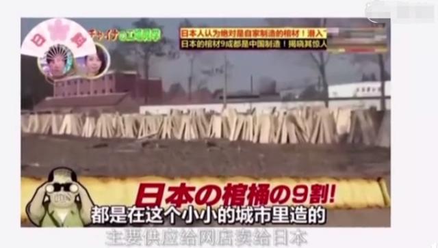 陪嫁700万!棺材铺老板招女婿 为什么对日语水平有特别的要求?