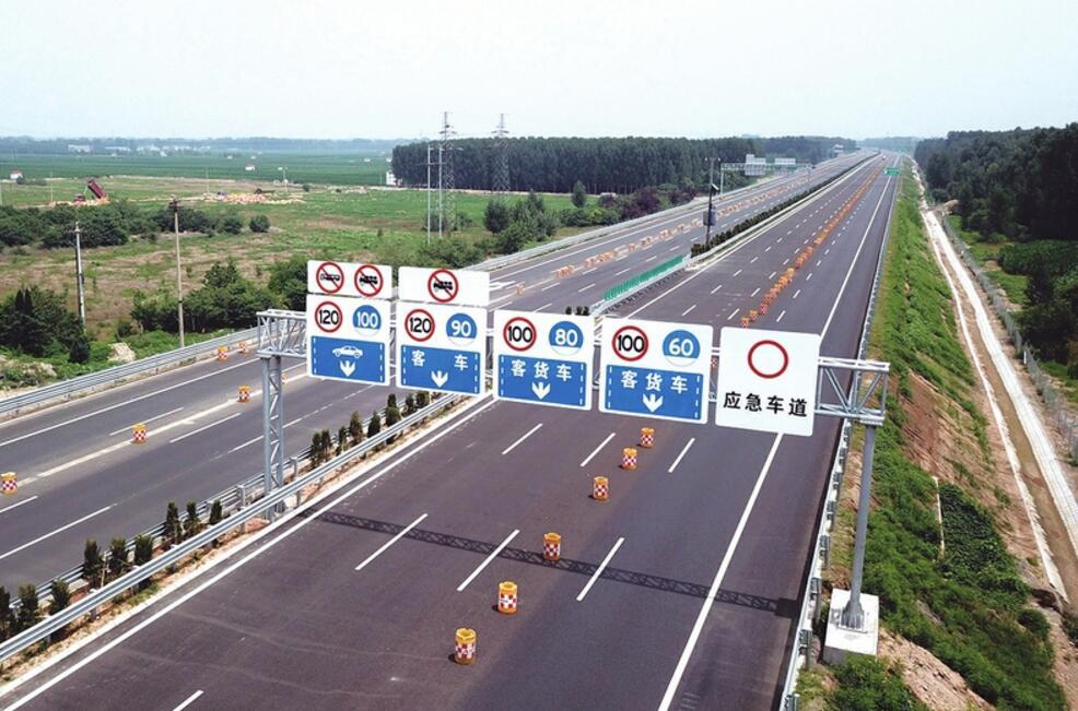 济青高速通车:作为最亲密的伙伴...