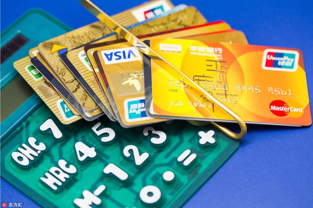 网贷试点备案落空 多家银行退出存管业务