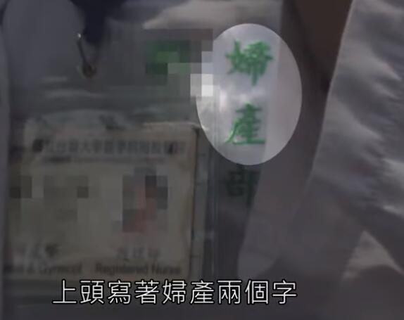 林志玲做试管婴儿医疗单曝光 有望明年升格当妈