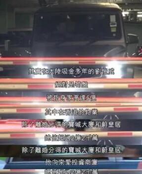 曝杨幂刘恺威分家 咱们月薪几千的就别操人家几亿的心了