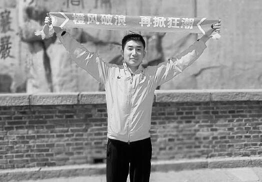 人生轨迹难以捉摸!26岁浙大硕士辞职重新高考 圆梦中医