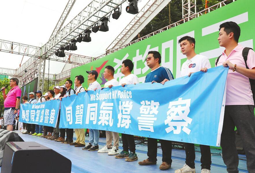 """""""同声同气撑警察"""" 香港举行反暴力音乐集会"""