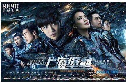 上海堡垒票价近千元 一张903.8元天价电影票引发热议