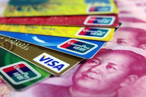 """央行回應人民幣匯率""""破7"""":人民幣不具備大幅貶值基礎"""