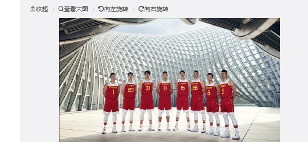 气场要炸裂了!中国男篮全新战袍亮相!让人意想不到的是衣服原料……