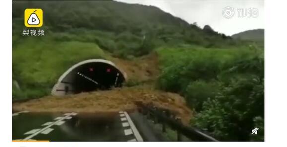 台风利奇马登陆致甬莞隧道口塌方 第9号台风利奇马将于11日在山东再次登陆