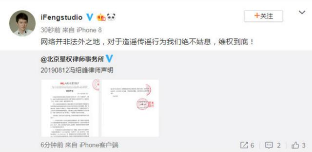 越传越离谱!冯绍峰方否认离婚 赵丽颖罕见2个字与老公互动秀恩爱