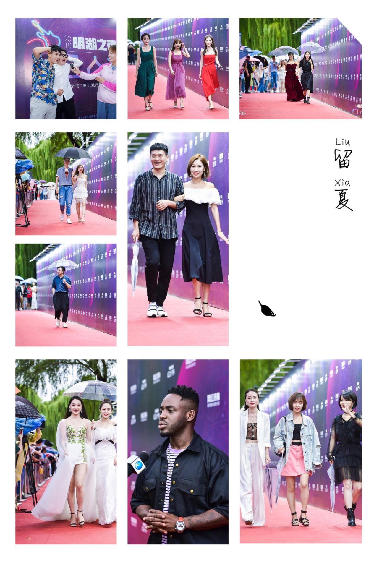 """""""明湖之夜红人节""""掀起""""网红济南""""腾讯城市品牌计划新篇章"""