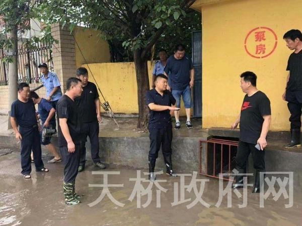 """药山街道迎战台风""""利奇马""""——严阵以待,严密布防"""