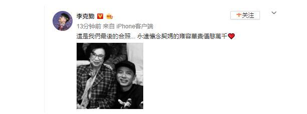 香港演员梁舜燕病逝享年90岁 曾出演《金枝欲孽》《潜行狙击》
