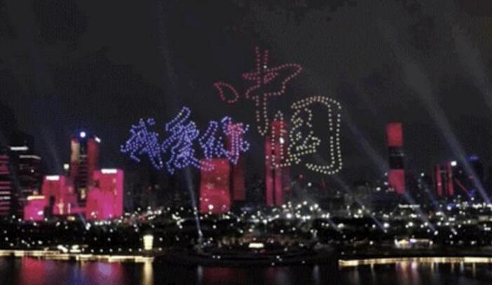 超强应援!深圳600架无人机对香港摆出五个大字