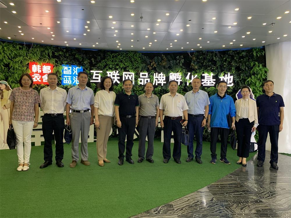 三部门联合调研济南市电商领域准独角兽企业情况