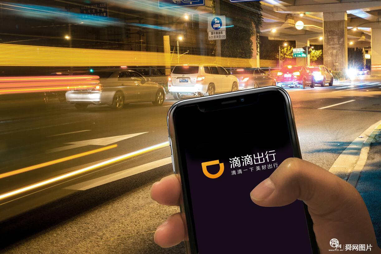 滴滴、美团再收上海交通委罚单 拒不整改或将下架APP
