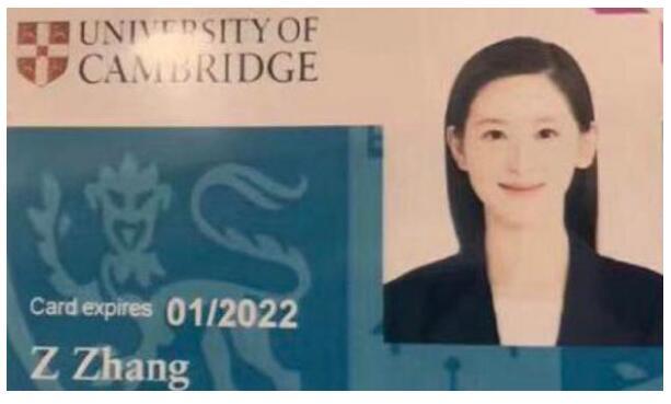 清华哥大剑桥一条龙!章泽天赴剑桥读书什么情况?终于真相了,原来是这样