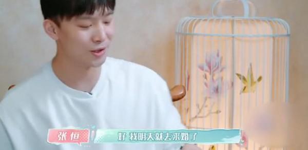"""好事将近?爽男友张恒自曝与郑爽结婚计划 笑称""""我明天就去求婚"""""""
