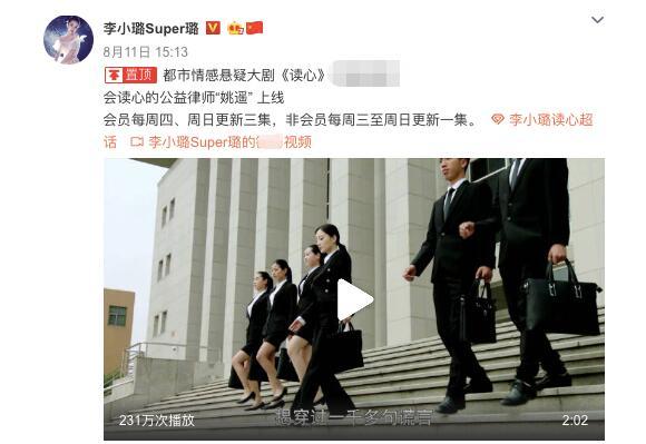 李小璐复出宣传新剧  脸部表情僵硬 这到底出了什么事?