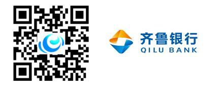 齐鲁银行济南市企业社保基金服务手册