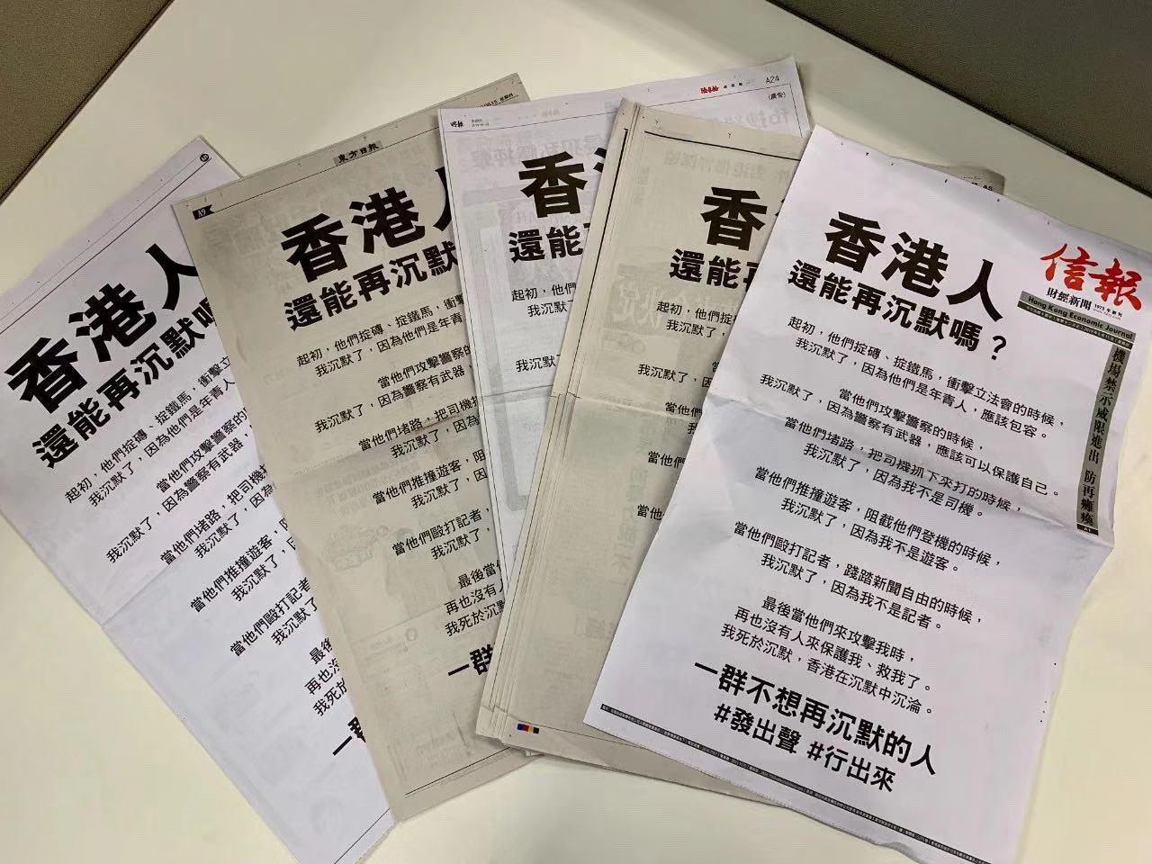 香港24小时