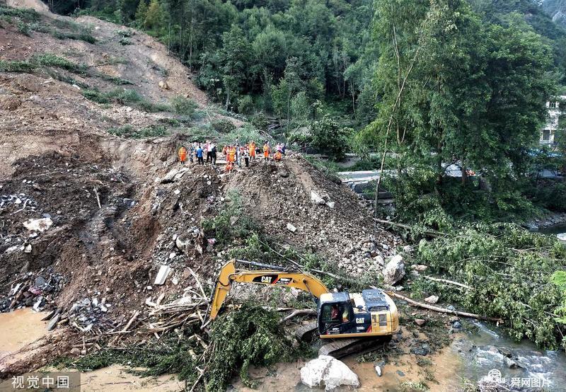 重庆城口山体滑坡7名遇难者遗体全部找到