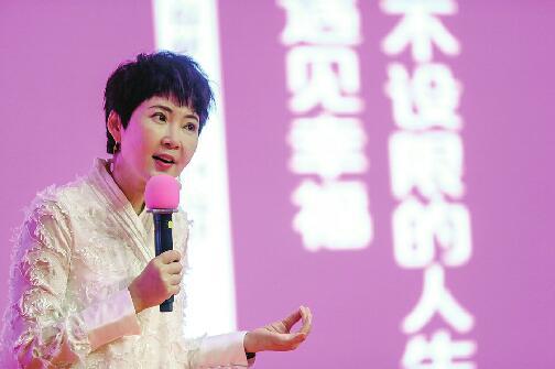 活出不受限的幸福人生 华语世界首席心灵作家张德芬剖析现代女性成长