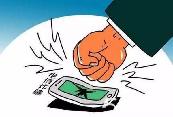 网络诈骗花样多 检察官提醒您:不听不信不转账!