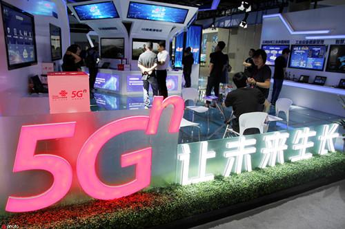 业内专家详解:5G来了,4G不会降速