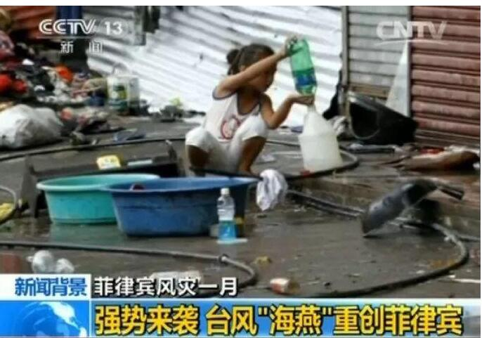【新消息】台风白鹿逼近闽粤什么情况?白鹿台风路径具体详情