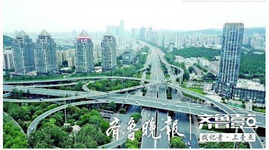 一条路一座城!30年扩了9倍 78岁经十路伴随济南一起长大