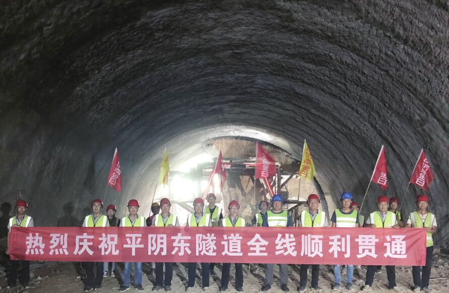 国道105平阴东隧道顺利贯通 济南新建国省道有了首条隧道