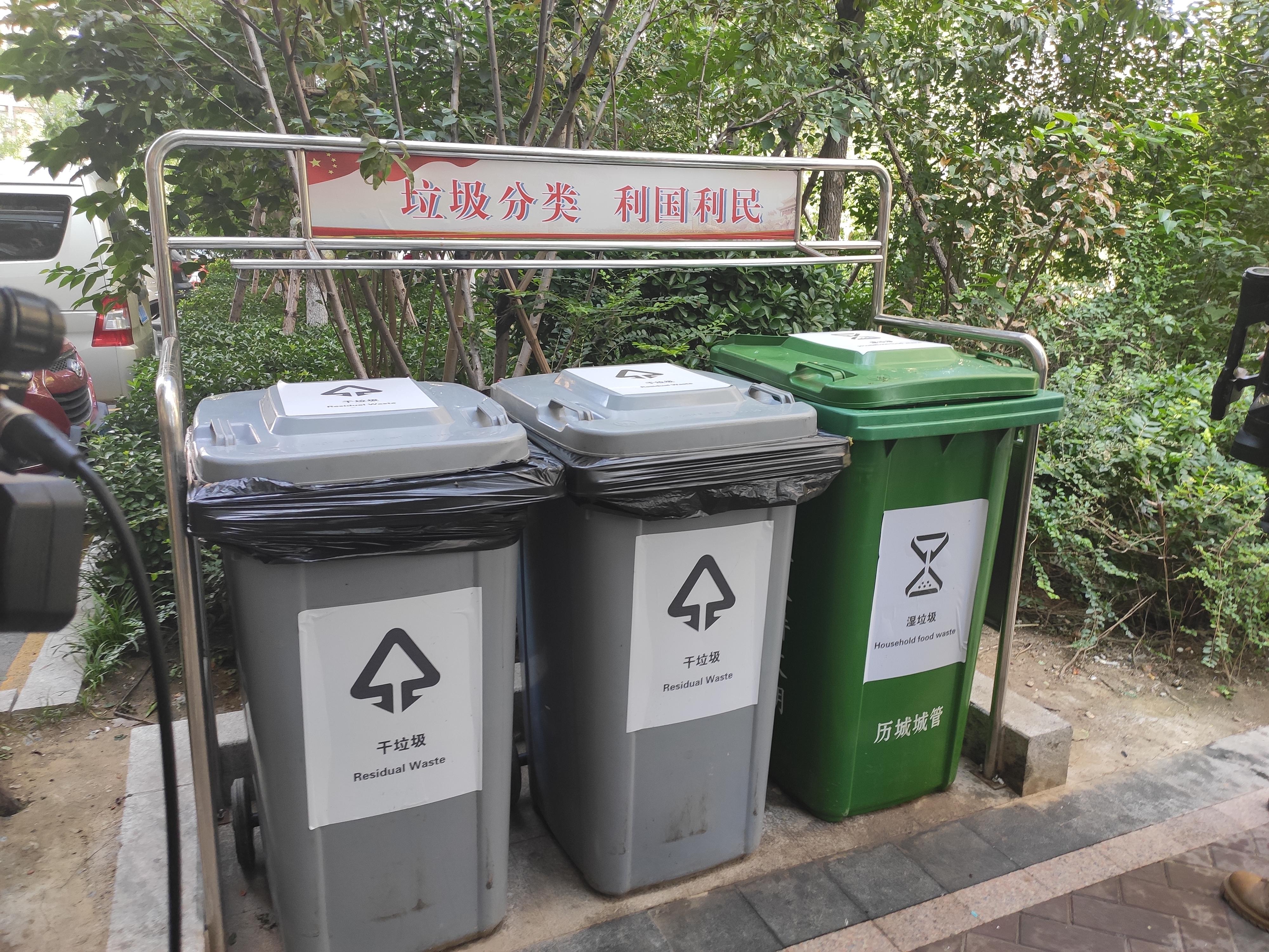 历城打造全市首个生活垃圾四分类社区扮靓居民绿色新生活