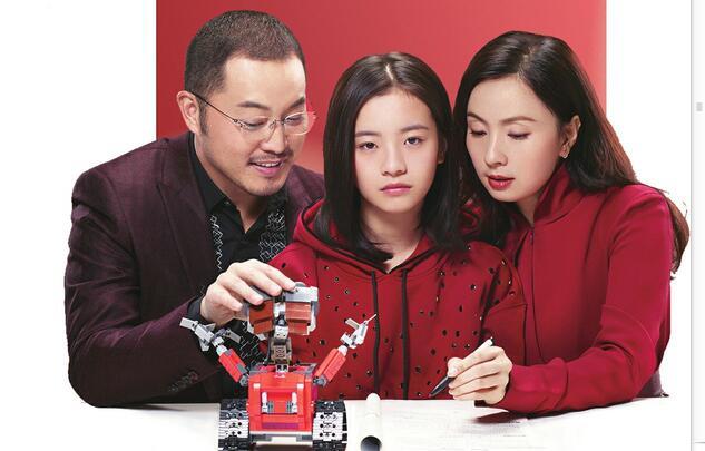 《小欢喜》偏执妈妈被热议 陶虹:宋倩的教育模式有她的成功之处