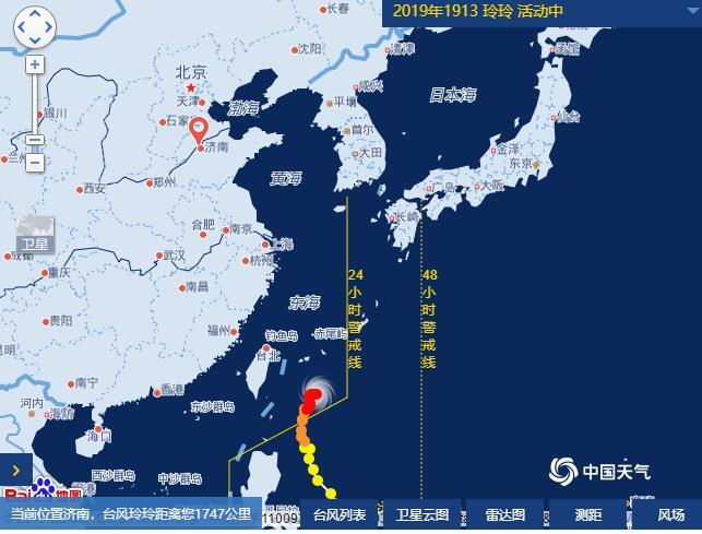 """台风实时路径发布系统:13号台风玲玲生成 台风""""剑鱼""""已停止编号"""