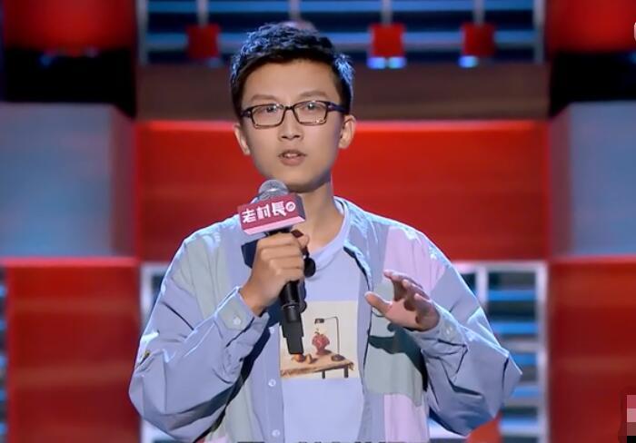 在《脱口秀大会2》狂飙济南话 孟川带火了济南脱口秀