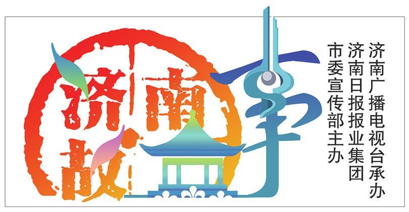 [济南故事]老济南中秋节那些有意思的事儿