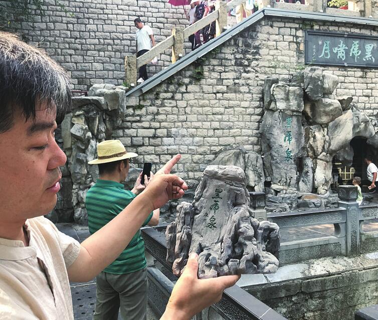 济南陶塑匠人想用双手捏出72名泉 盼有更多人知道泉城好风光