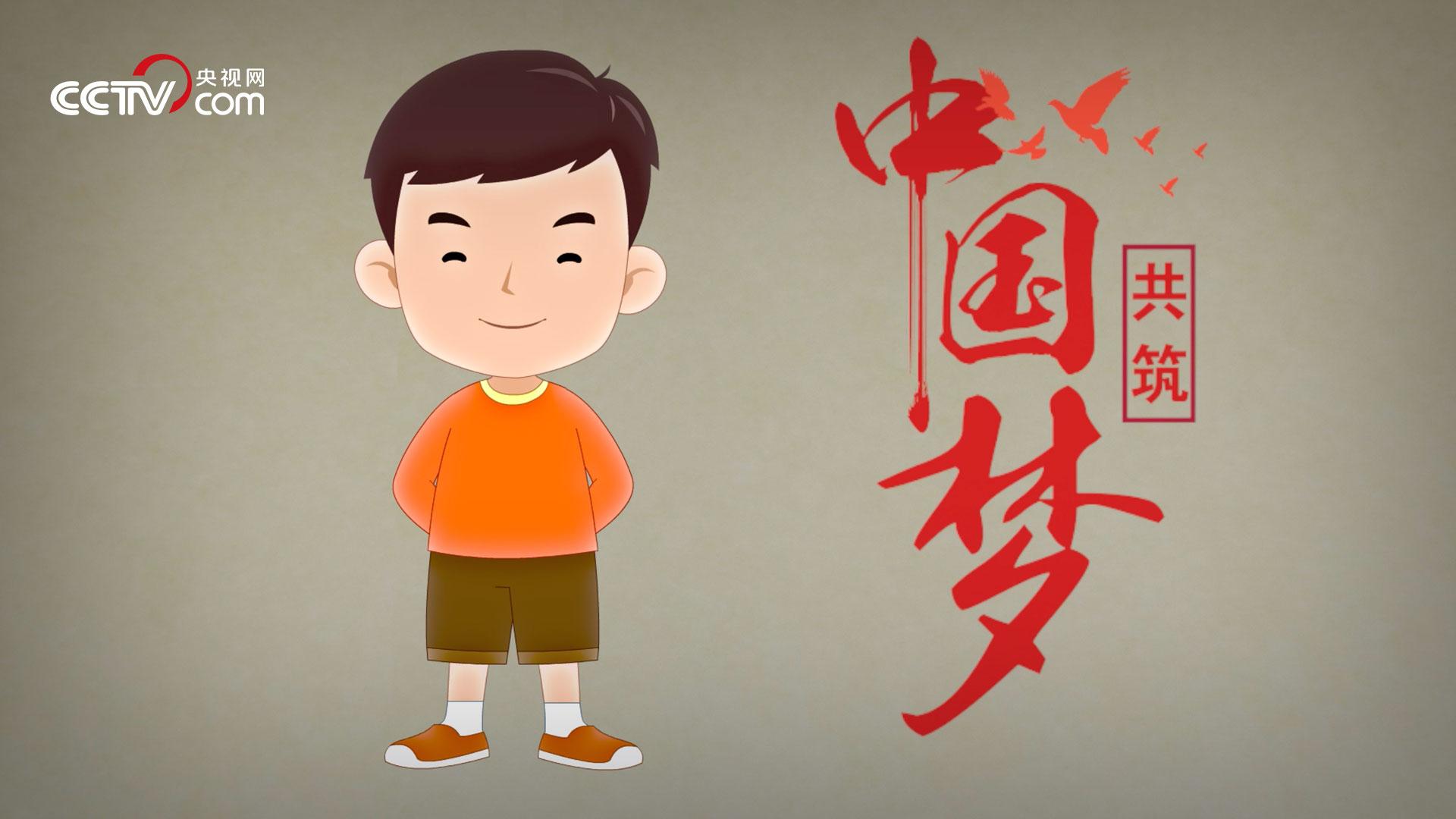 恒耀注册-恒耀平台-恒耀登录_中国梦