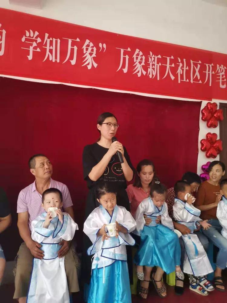 王舍人街道万象新天社区举办开笔礼活动