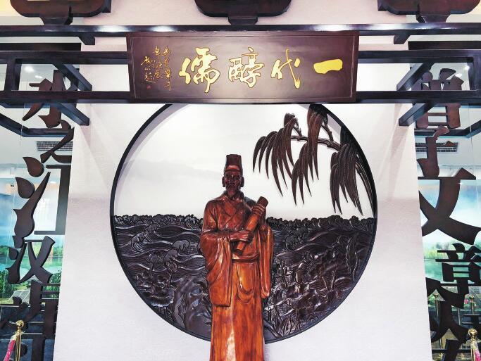 敬仰千年先贤 再塑城市名片 纪念曾巩诞辰1000周年系列活动今天在济举行